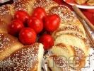 Рецепта Домашен плетен козунак за Великден със стафиди и сусам